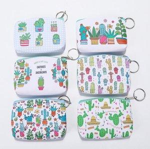 Hot sale pu coin purse cute cactus change purse boys girls zipper handbag women phone bag student school pencil case