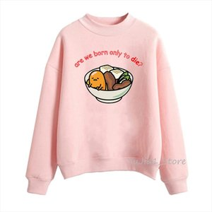 Are we born to die Japanese Harajuku Cute Gudetama Lazy Egg Yolk nbsp;print cute pink funny hoodie woman harajuku kawaii sweatshirt