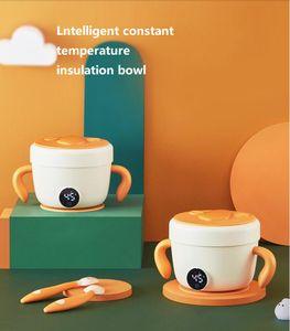 Children's wireless cartoon intelligent constant temperature bowl