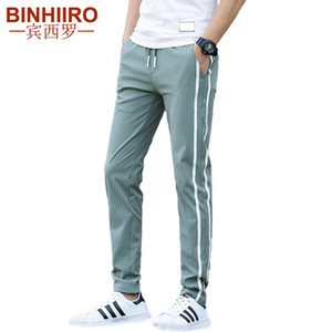 Brand Men's Casual Pants Thin Section Fashion Breathable Striped Trousers New Streetwear Slim Spring And Summer Casual Pants Men 201027