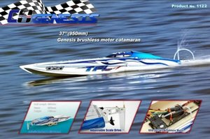 Wholesale Genesis 1122 Catamaran Racing Boat  Fiberglass With Dual Motors 3660 Brushless Motor KV2726, 120A Hobbywing ESC GFm5#