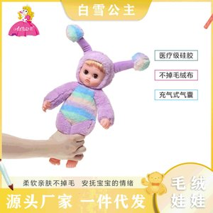 Simulation baby Tiktok, cartoon music, plush doll, vertical ears, children's interactive toys 6NGV