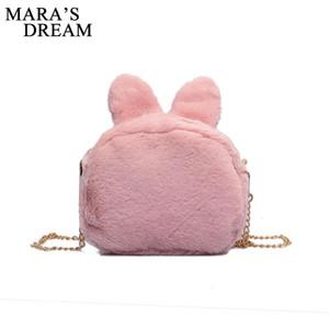 Mara'nın Dream Luxury Kadınlar Crossbody Omuz Çantaları PU Deri Bayanlar Kulak Bez Flap Tasarımcı Kadın Çantası