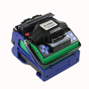 AV-FSM01 0ptical fiber fusion splicer is a mini fiber splicing equipment which is compactly designed, easy to carry and operation.