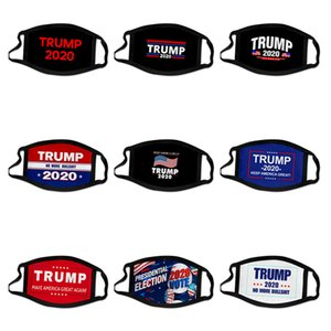 U.S. presidential election campaign Trump mask Trump printed mask polyester cloth face shield Wash reuse masks free DHL