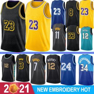 NCAA Crenshaw LeBron 23  James 3 Anthony Davis Camisetas de baloncesto 32 Johnson 0 Kyle Kuzma Hombres Jóvenes