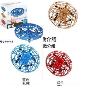 bgcf envío pequeño creativo ping pong paleta juguetes de color producto creativo creativo control remoto flygesture inducción saur