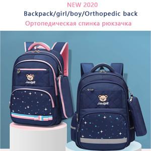 New Arrival Girl School Bags Fashion Backpack for Girl Star Pattern Children Backpacks Kid bags