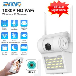 1080P في الهواء الطلق واي فاي كاميرا ip لاسلكية 48 الصمام الخفيفة ir الصوت فيديو IP66 حديقة للماء CCTV الأمن كورتيارد
