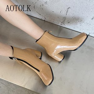 Women Ankle Boots Bright Leather Square Toe Boots Fashionable Front Zipper High Heel Female Boot Autumn Winter Fashion New