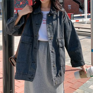 New Spring Autumn Women Clothes Large Size Loose Denim Jackets All-match Long-sleeve Casual Students Jean Coats Outwear 201013
