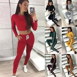 Womens 2Pcs Tracksuits Sets Ladies Side Striped Active Sports Loungewear Long Sleeve Pullover Crop Tops Lace up Long Pants 2Pcs