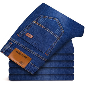 Sulee Sulee New Hombre Slim Elastic Jeans Fashion Business Classic Style Jeans Denim Pantalones Pantalones Male Male 5 Modelo 201120