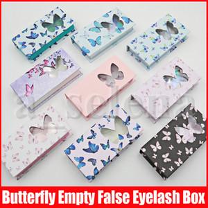 나비 밍크 속눈썹 상자 가짜 속눈썹 포장 밍크 속눈썹 상자 빈 래쉬 케이스 속눈썹 빈 상자 선물 케이스
