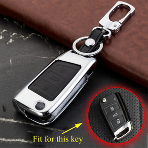 Metallic Key Case Fob Holder Chain Bag Box Shell Keyring Protector Cover For Volkswagen Passat 2017-2018 Car Accessories 3 Buttons