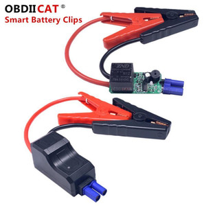 Diagnostic Tools Version Smart Cable Connector Emergency Jumper Jump Starter Clips For Universal 12V Car Starter1