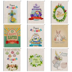 New Easter Garden Flags Colorful Double-sided Printing Bunny Cross Egg Letters Pattern Flag Banners Customized 126 N2