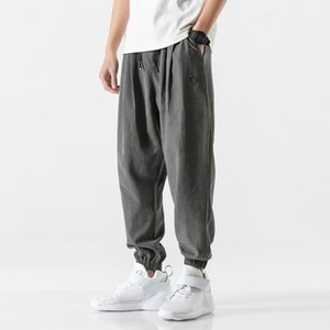 Men's Casual Jogger Harem Trousers Slacks Wear Drawstring Plus Size Solid Mens Joggers Pants Men Sweatpants