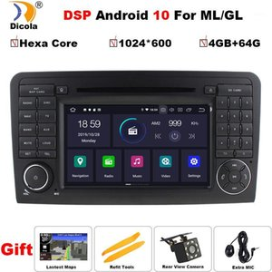 Player PX6 DSP Hexa Core 4G+64G 7 Inch Car DVD For   GL ML CLASS W164 X164 ML350 ML450 GL320 GL450 Wifi GPS BT Radio1