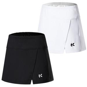 Women's summer sports skirt short skirt dry fast tennis shoes table badminton shoes leak proof Yoga Golf jogging skirt