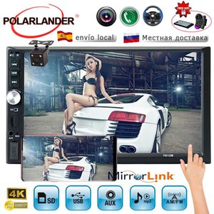 7012B 2 Din Car FM Bluetooth radio 7 inch Auto Audio Stereo Support Rear View Camera USB SD AUX IN Video MP5 Player Mirror Link