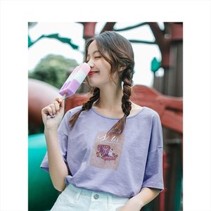 Summer O neck Print Korean Fashion Student Style All Matched Loose Slim Women T shirt Drop Shipping