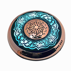 Portable Quran 8GB Wireless Bluetooth Speaker aroma lamp Led Light Quran Muslim Koran Reciter Speaker with Remote Control