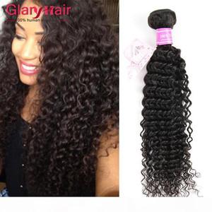 8A 페루 인도 말레이시아 몽골어 캄보디아 브라질 곱슬 곱슬 처녀 머리 직조 4 묶음 저렴한 kinky 곱슬 인간의 머리카락 확장 DH 게이트