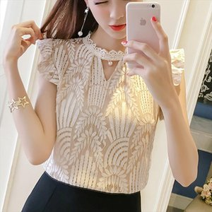 Floral O neck White Shirt 2020 New Summer Ruffle women Tops Hollow out female Elegant short sleeve Sexy Lace Blouses shirts 587H