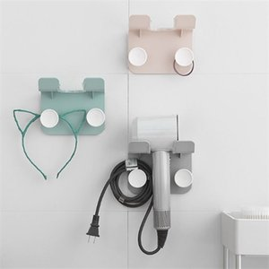 Bathroom Accessories Hair Dryer Stand Organizer Shelf Storage Hairdryer Rack Holder Door Hook Ring For Home Hotel Dormitory