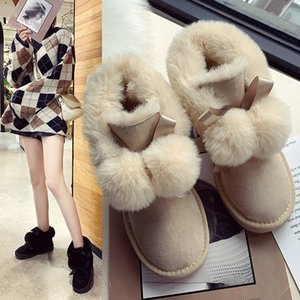 Winter plus velvet padded snow boots women's new fashion winter non-slip warm wool ball cotton boots padded boots