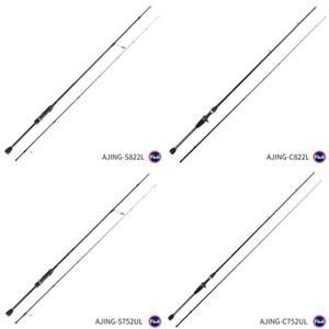 TSURINOYA NEW Ultralight AJING Rod ELF Only Weight 65g UL L 1.83m 2.26m 2.49m 2 Secs ROCKFISH Lure Casting Spinning Fishing Rod Q1224