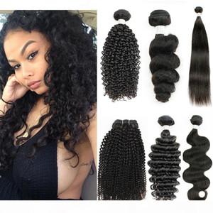 Поцелуй волосы 1 расслоение бразильские девственницы человеческие волосы прямое тело свободно глубоко волна Джерри вьющиеся афро странный курчавый класс 8а естественный цвет