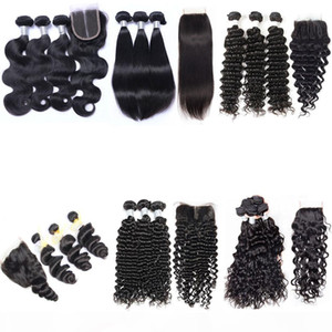 8A Brazilian Virgin Hair Weave 3 Bundles with Lace Closure Unprocessed Human Hair Body Wave Straight Deep Curly Water Wet And Wavy Closures