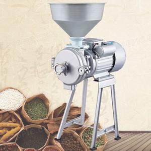 1500WCommercial Green Powder Grinder Processor Macchina per fresatura a polvere asciutta e umida Pulverizzatore ad alta efficienza 220V / 110V