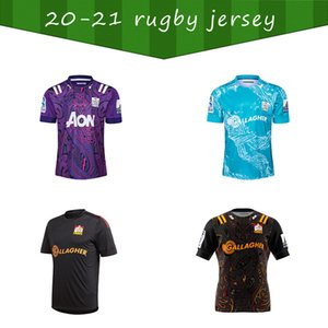 Taille: S-5XL Crusades Highland Chef Highland Blues Super Rugby League NRL Jersey.2020 Mustang Training Wear Homme Adulte Mens Homme Costume Personnalisé