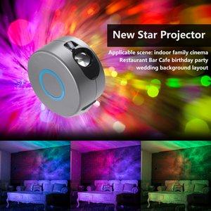 2021 novo laser stary sky projetor oceano acenando luz colorida led nebulosa nuvem noite 360 graus rotação para crianças presentes presentes 61fo