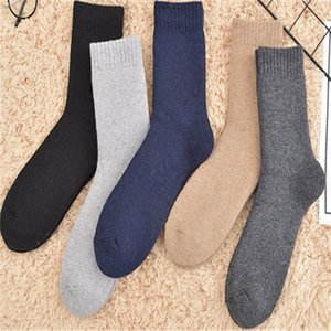 Men Socks Fashion Wind Flame Socks Street Hip-hop Cotton Long Breathable Thick 5 Colors Stocking Wholesale