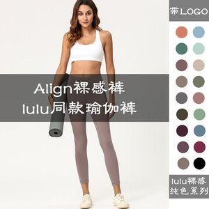 con el mismo tipo de helado para las mujeres Lulu Yoga mayor alinear los pantalones desnudos