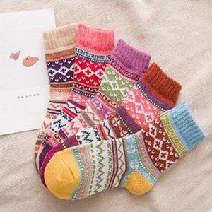 Winter Cotton Solid Shiny Woman Simple Socks Fashion Art Fold Female Student Thick Warm Socks Shiny Metallic Line Sock