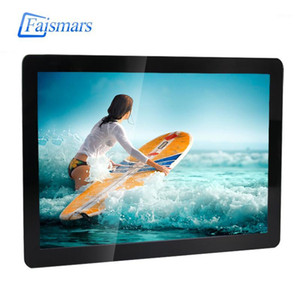 M104-EC  Faismars 10.4 Inch Embedded Frame Capacitive Touch Screen Metal Case LCD Monitor PC With FREE Shipment1