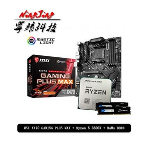 AMD Ryzen 5 R5 3500X CPU + MSI X470 GAMING PLUS MAX Motherboard + Pumeitou DDR4 8G 16G 2666MHz RAMs Suit Socket AM4 Without Fan