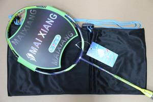JS12 Badminton Raketleri Jetspeed S12F High-end Nano Karbon Badminton Raket