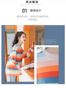 2020 autumn new real cotton striped sweater T-shirt women wild net red Korean loose bottoming shirt women
