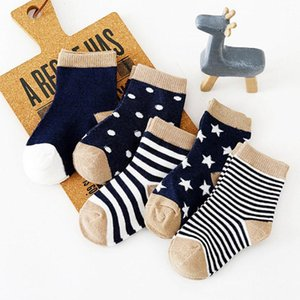 5 Pair Lot Kids Soft Cotton Socks Boy Girl Baby Cute Cartoon Warm Stripe Dot Fashion Sport Spring Summer Autumn Winter Children hot