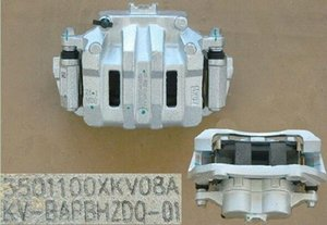 3501100XKV08A 3501200XKV08A Left right front caliper assembly for GREAT WALL Haval H9 F8Ae#