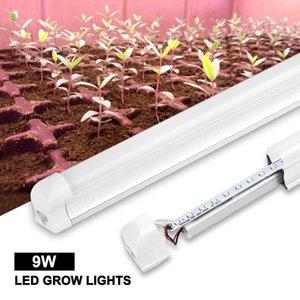 60см светать Tube Полный спектр Матовый 2 упаковки Growth лампа Бар Для Комнатное растениеводство Цветение Гидропоника Парниковый Grow Tent