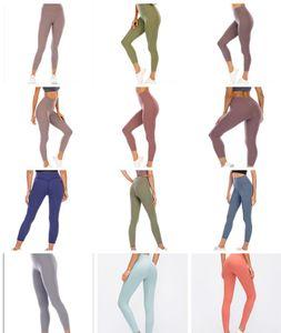 2021 إمرأة مصمم لو ارتفاع لولو اليوغا السراويل طماق Yogaworld النساء تجريب اللياقة البدنية ارتداء مرونة اللياقة سيدة الجوارب الكامل الصلبة # 741