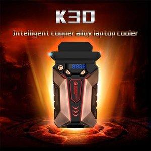 COOLCOLD K30 Ноутбук воздуха извлекая вентилятор охлаждения портативный компьютер медный сплав Cooler Breathing Light Low Noise Cooling Fan
