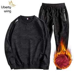 Mens Winter Fleece Lining Thick Warm Tracksuit Plus Size 8XL Casual Man Suit Camouflage 2pcs Long Sleeve Sweatshirt Jogging Set 1004